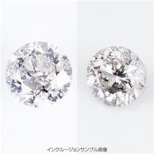 K18イエローゴールド 1.0ct一粒ダイヤリング 指輪 (鑑別書付き)  11号