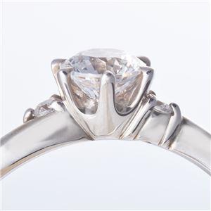 Dカラー・VVS2・EX Pt0.3ct ダイヤリング 両側ダイヤモンド(鑑定書付き) 19号 h03