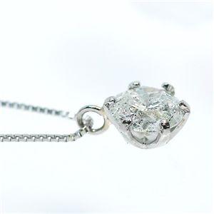プラチナPt900 大粒0.5ctダイヤモンドペンダント/ネックレス(鑑別書付き)