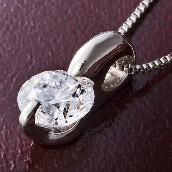 最高級ダイヤモンドペンダント(0.3カラット/Dカラー/IFクラス/EXカット)