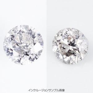 プラチナPT999 1ctダイヤモンドペンダント/ネックレス (鑑別書付き)画像6