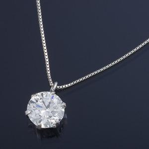Dカラー SI2 エクセレントカット PT999 0.5ctダイヤモンドペンダント 鑑定書付き(中央宝石研究所)
