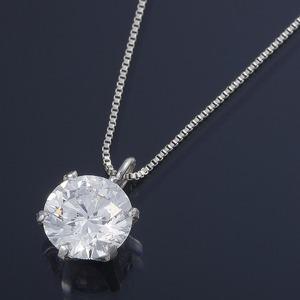 Dカラー SI2 エクセレントカット プラチナPT999 0.7ctダイヤモンドペンダント/鑑定書付き(中央宝石研究所)