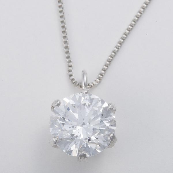 一粒ダイヤモンドネックレス(D・SI・EX)