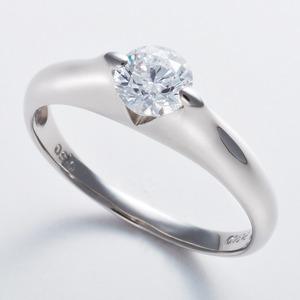 プラチナPt900 0.5ct Dカラー・IFクラス・EXカットダイヤリング 指輪(GIA鑑定書付き) 21号