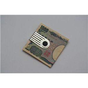 BVLGARI(ブルガリ) PS002302 Money Clip マネークリップ