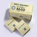 【NEWパッケージ】ECO Smoker(エコスモーカー)交換用フィルター ノーマル味 40個入