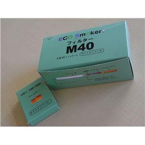 ECO Smoker(エコスモーカー)交換用フィルター ライトメンソール味 40個入 - 拡大画像