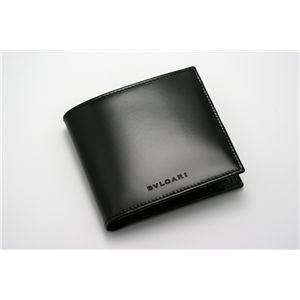 BVLGARI(ブルガリ)  二つ折り財布(小銭入れ付き) 20064 ブラック - 拡大画像