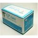 新型インフルエンザ対策 3層マスク GPケア 50枚セット(色おまかせ) 写真3