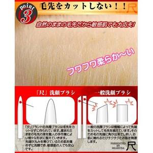 熊野筆「尺」洗顔ブラシ ブラック