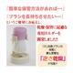 熊野筆「尺」洗顔ブラシ ピンク - 縮小画像6