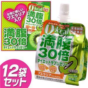 希望小売価格¥7,490が