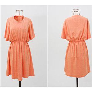 Girls-Import Mart(ガールズインポートマート)ハイウエストシャーリングワンピ オレンジ(無地)