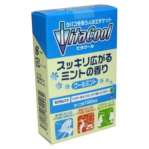 ビタクール クールミント(5gx1)