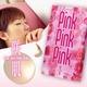 咲肌 PinkPinkPink バストうるるんマスク - 縮小画像1