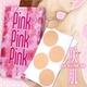 咲肌 PinkPinkPink バストうるるんマスク - 縮小画像2