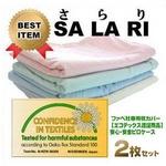 ファベ社専用 枕カバー エコテックス基準 SA・LA・RI 日本製 グレー【2枚組】