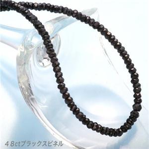 48ctブラックスピネル h01