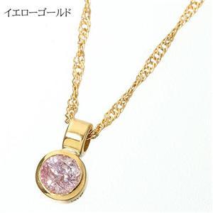 K18 ピンクダイヤモンド0.08ct シンプルペンダント FMP-TM00335/YG/イエローゴールド - 拡大画像