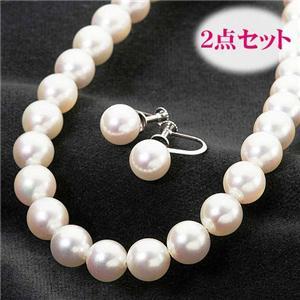大珠 あこや花珠真珠8-8.5mm 花珠ネックレス1点、花珠ピアス1点 計2点セット