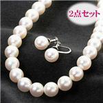 花珠真珠7.5-8mm 花珠ネックレス&花珠イヤリング セット