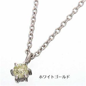 K18ダイヤモンド0.1ctペンダント(シルバーチェーン付き) ホワイトゴールド