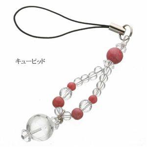 恋が叶う?!金運アップ?!水晶ストラップ FHH-FK00001/CP/キューピッド