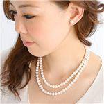鑑別・ケース付あこや真珠7-7.5mm3点セット ピアスセット(ネックレス42cm 1本 ネックレス47cm 1本 ピアス1ペア 計3点)