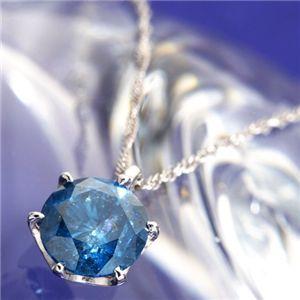 K18ブルーダイヤ1ctネックレス