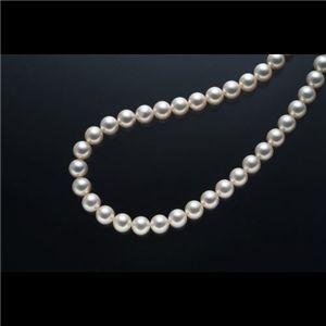 あこや真珠 6.5-7mm 42cm パールネックレス  - 拡大画像