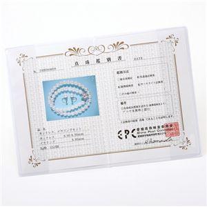 大珠8〜8.5mm珠 あこやパール(あこや真珠)ネックレス&イヤリングセット 鑑別書付