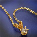 純金仕上げダイヤペンダント SI2 画像1