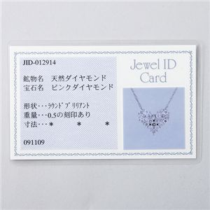 プラチナ0.5ctピンクダイヤモンドハートパヴェペンダント(鑑別付き)の写真3
