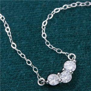 プラチナ0.15ct SIクラスダイヤモンドV3ストーンペンダント