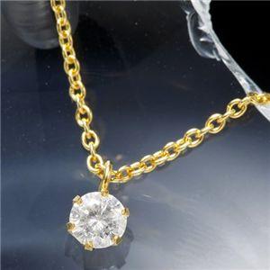 純金台ダイヤモンド0.2ctペンダント - 拡大画像