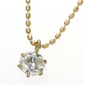 K18/0.1ctダイヤモンドペンダント イエローゴールド