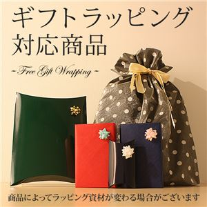 京都中郷念珠舗 特選 永観念珠 女性用 紅水晶