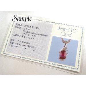 K18PGルビー0.2ct ダイヤモンドペンダント/ネックレス f04