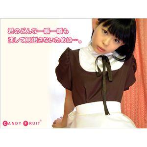 コローニャメイド服(ブラウン) M