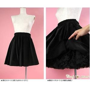 【本格派極上品質】ロイヤルブラックスカート