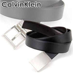 Calvin Klein(カルバンクライン)ベルトセット 74139 ブラック×ブラウン(リバーシブル) - 拡大画像