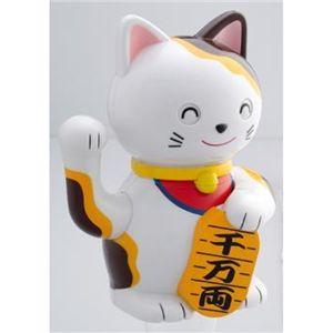おしゃべり招き猫貯金箱 ニャンニャン・タマルン/ミケ - 拡大画像