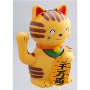おしゃべり招き猫貯金箱 ニャンニャン・タマルン/トラ - 拡大画像