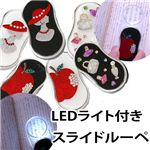 LEDライト付 スライドルーペ/エレガンス バッグ ホワイト