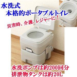 本格派 ポータブルトイレ - 拡大画像