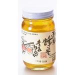 花田養蜂園の究極のこだわり完熟蜂蜜2種セット