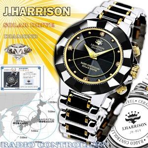 J.HARRISON 4石天然ダイヤモンド付ソーラー電波時計 紳士 h02