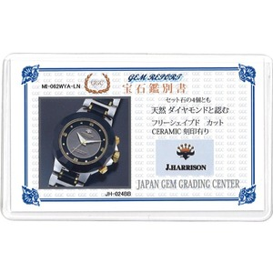J.HARRISON 4石天然ダイヤモンド付ソーラー電波時計 紳士 h03