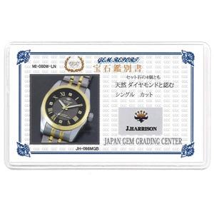 J.HARRISON 4石天然ダイヤモンド付ソーラー電波時計 紳士